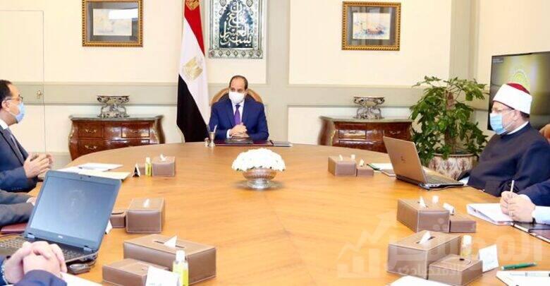 اجتماع الرئيس السيسي مع رئيس الوزراء و عدد من الوزراء