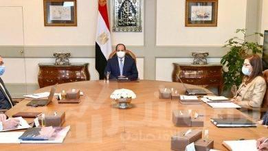 اجتماع الرئيس عبدالفتاح السيسي مع رئيس الوزراء وعدد من الوزراء والمسئولين