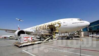 صورة الإمارات للشحن الجوي تواصل نقل إمدادات الإغاثة إلى بيروت
