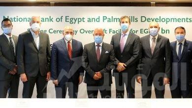 صورة البنك الأهلي المصري يوقع عقد تمويل بمبلغ مليار جنيه لشركة بالم هيلز للتعمي