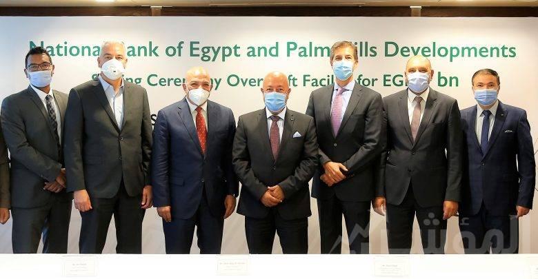 البنك الأهلي المصري يوقع عقد تمويل بمبلغ مليار جنيه لشركة بالم هيلز للتعمير