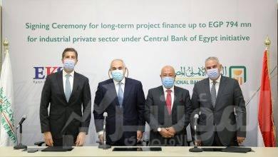 صورة البنك الأهلي المصري يوقع عقد تمويل طويل الاجللصالح شركة النيل للأخشابNile Wood