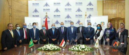 البنك الاهلي المصري وجامعة بنها