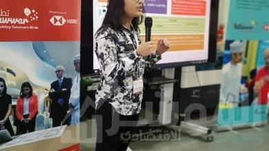 """صورة بنك """"HSBC """" ومنصة """"بوتنشل.كوم""""يطلقان الدورة الثالثة من برنامج """"تطوّر"""" لدعم مواهب الإبتكار الاجتماعي لدي طلبة المرحلة الثانوية"""