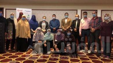 """صورة وزارة التضامن الاجتماعي وبيبسيكو وهيئة كير الدولية يطلقون فعاليات تدريبية  ضمن برنامج """"عايشين بخيرها"""""""