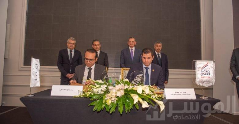 توقيع بروتوكول تعاون بين صندوق تحيا مصر وإعمار مصر