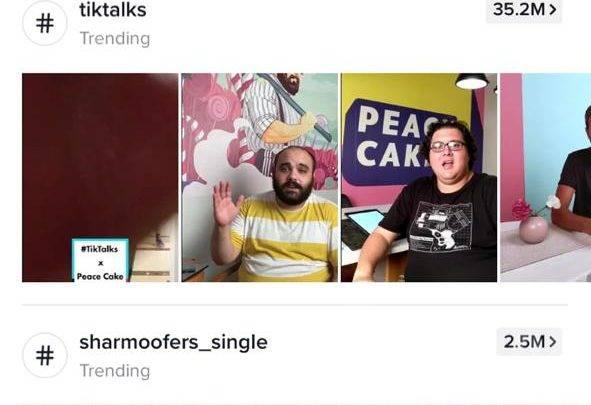 تيك توك تطلق سلسلة TikTalks بمشاركة نخبة المبدعين ورواد الأعمال