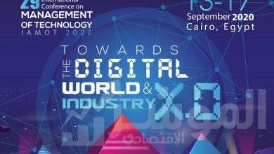 صورة جامعة النيل الأهلية تستضيف وتنظم المؤتمر الدولي لإدارة التكنولوجيا