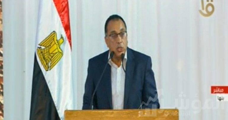 رئيس الوزراء خلال المؤتمر بمنطقة زمام كفر سعد بمحافظة القليوبية.