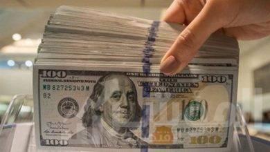 صورة سعر الدولار اليوم السبت 27\2\2021