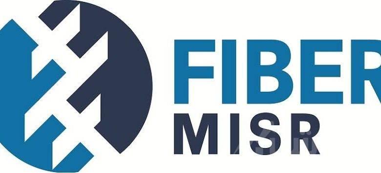 شركة بنية (فايبر مصر) تقود التحول الرقمي في إفريقيا