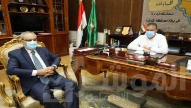 محافظ المنوفية الدكتور أيمن صادق مع رئيس مجلس إدارة شركة غزل شبين الكوم