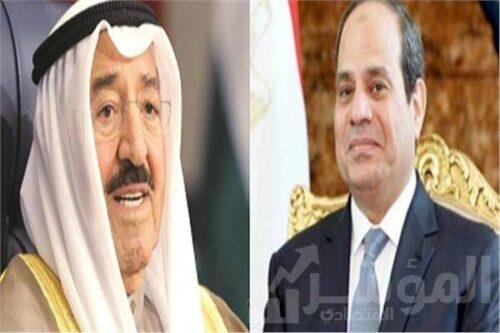مصر تنعي امير الكويت