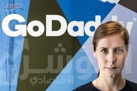 منصة GoDaddy تقدم نصائح مبتكرة للارتقاء بولاء العملاء