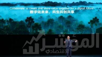صورة هواوي تكنولوجيز تقدم 100 حل نموذجي وتستعرض كيفية تطبيق الحلول الذكية بالسوق المصري