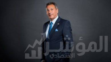 صورة بنك مصر يحصد جائزة أفضل استراتيجية للموارد البشرية – مصر لعام 2020