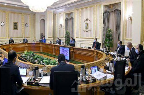 مجلس الوزراء يستعرض تقريراً حول مؤشرات الاقتصاد المصرى