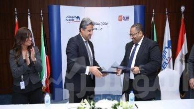 """صورة بنك الكويت الوطني – مصر NBK يطلق بطاقة """" ميزة """""""