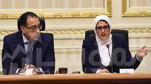 """صورة وزيرة الصحة تستعرض جهود مجابهة فيروس """"كورونا"""" أمام مجلس الوزراء"""