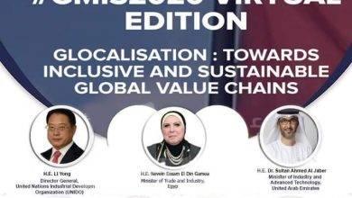 صورة وزيرة التجارة والصناعة تلقى كلمة مصر في المؤتمر الافتراضي للقمة العالمية للصناعة والتصنيع