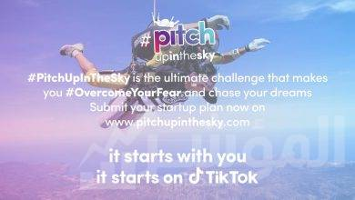 Gritti Fund لإطلاق Pitch It Up in the Sky
