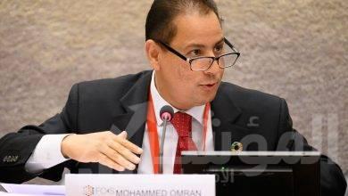 صورة محمد عمران: مصر عضوا بمجلس الاستقرار المالي