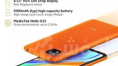 صورة شاومي تعلن رسميا عن هاتف Redmi 9C والسوارات الذكية Mi Band 5 و Mi Band 4C