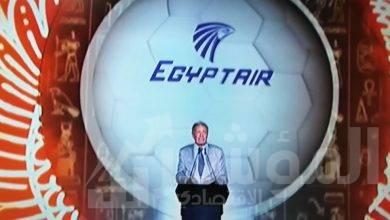 """صورة """" حورس """" الشركة الوطنية الناقل الرسمي لبطولة كأس العالم لكرة اليد"""