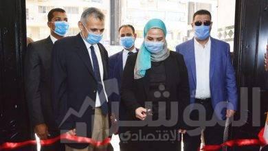صورة وزيرة التضامن تفتتح فرع الشهيد أحمد المنسي بمقر جمعية رسالة بالدقي