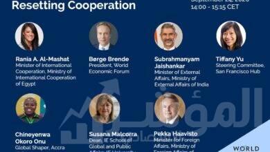صورة المشاط تسرد القصص التنموية في مصر أمام الجلسة الختامية للمنتدى الاقتصادي العالمي