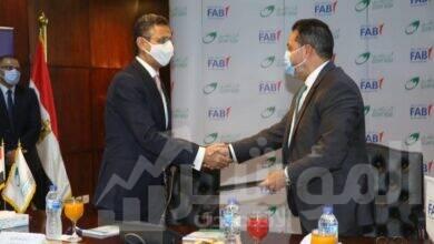 البريد وبنك أبو ظبي الأول يوقعان بروتوكول تعاون