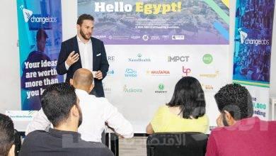 """صورة تشنجلابس مصر """"Changelabs Egypt"""" يعقد العرض التوضيحي للدفعة الثانية من الشركات الناشئة"""
