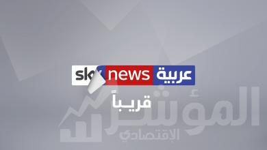 """صورة سكاي نيوز عربية تكشف عن انطلاقتها الجديدة عبر بث مباشر على """"فيسبوك"""""""