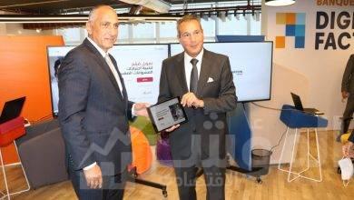 صورة محافظ البنك المركزي المصري يزور أول قطاع متكامل للتحول الرقمي المصرفي