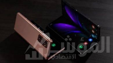 صورة سامسونج تطلق هاتف Galaxy Z Fold2 بتصميم جديد يعيد تشكيل ملامح مستقبل الأجهزة الذكية