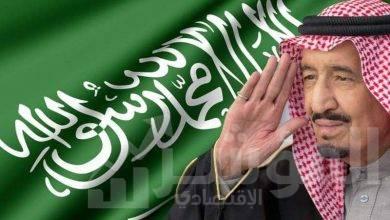 صورة منظمة الشعوب والبرلمانات العربية تهنأ السعودية باليوم الوطني التسعين