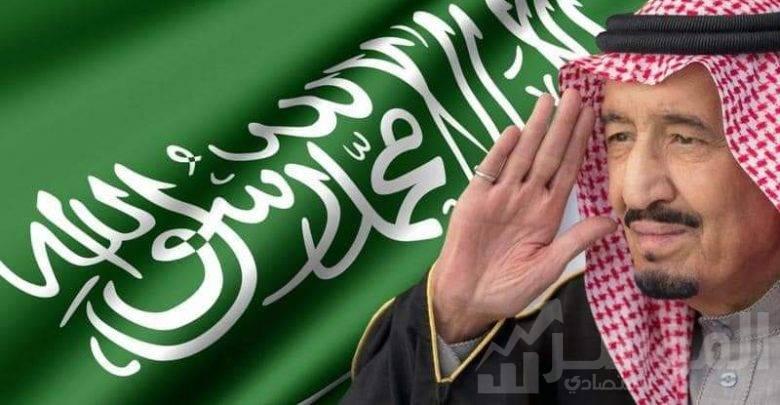 اليوم الوطني التسعين للمملكة العربية السعودية