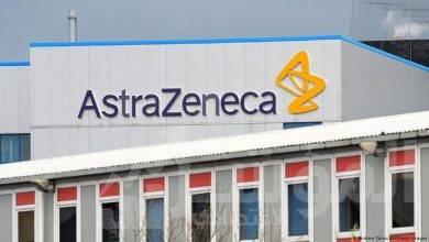 شركة أسترازينيكا