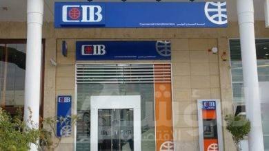 صورة للعام الخامس على التوالى إدراج البنك التجاري الدولي CIB بمؤشر FTSE4Good
