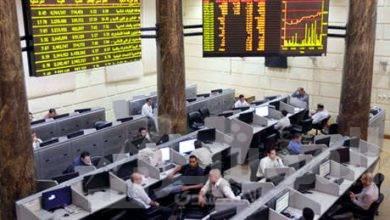 صورة ارتفاع جماعي لمؤشرات البورصة المصرية بمستهل تعاملات جلسة الاثنين