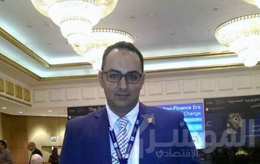 الدكنور محمد عبد الوهاب الخبير الاقتصادي والمحلل المالي