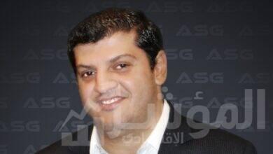 صورة عرب سيكيوريتي جروب ASG تعلن مشاركتها للعام الخامس على التوالي في معرض DSS