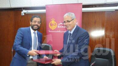 صورة بنك مصر يوقع اتفاقية تعاون مع شركة شمال القاهرة لتوزيع الكهرباء لتقديم خدمات التحصيل الإلكتروني
