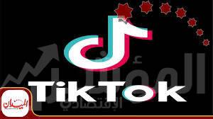 """صورة """"تيك توك"""" تتعاون مع 6 من أشهر الشيفات من خلال تحدي #الشيف_يحكم لتشجيع مواهب الطهي"""