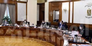 صورة رئيس الوزراء يترأس اجتماعا لمجلس إدارة جهاز تنمية المشروعات المتوسطة والصغيرة ومتناهية الصغر
