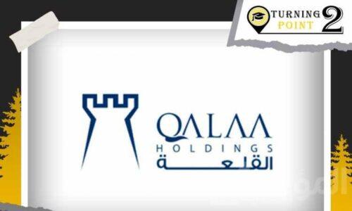 شركة القلعة تشارك في المؤتمر التعريفي بالمنح الدراسية في جامعة المنصورة
