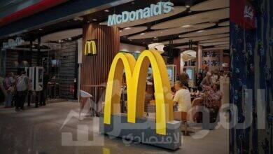 صورة ماكدونالدز مصر تحتفل بإتمام مشروع تطوير الحضانات الأحد المقبل