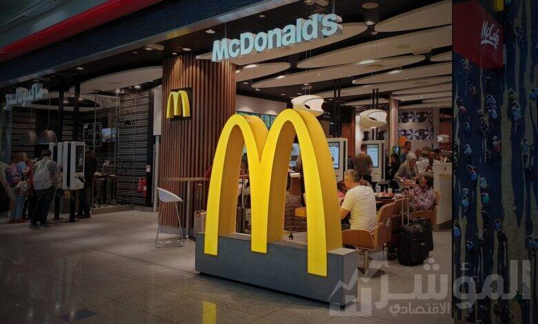 ماكدونالدز مصر تحتفل بإتمام مشروع تطوير الحضانات الأحد المقبل