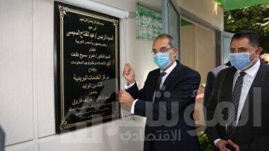 """صورة """" طلعت """"يعلن عن افتتاح ٣٧ مكتب بريد اليوم في 16 محافظة مختلفة بعد تطويرهم"""