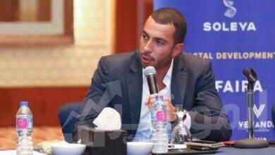 صورة 71 مليار جنيه استثمارات عقارية لشركة إنرشيا في القاهرة الكبرى والبحر الأحمر والساحل الشمالى